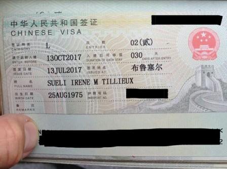Sueli_visa_chinois.jpg